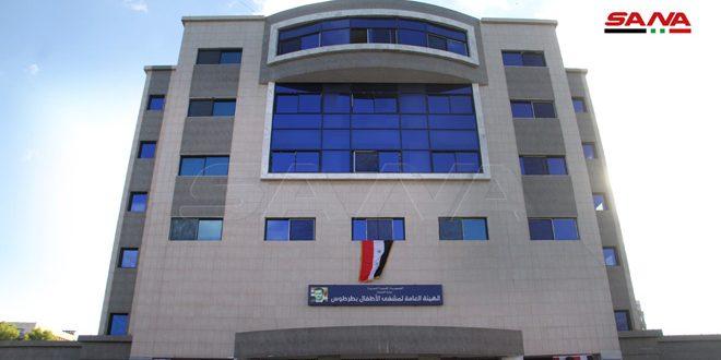 В провинции Тартус открыто Генеральное управление детской больницы