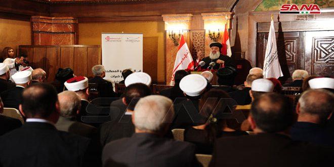 В Дамаске проходит встреча «Посредничество и примирение: опыт и свидетельства»