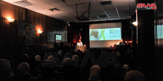 Ассоциация «Басма» по оказанию помощи больным раком детям запустила кампанию «Миллион улыбок»