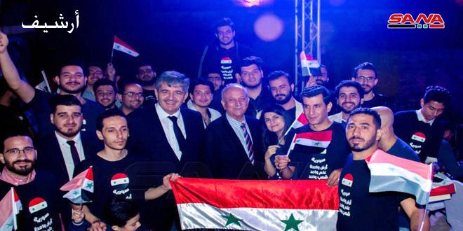 Сирийские студенты в Египте вновь подтвердили свою верность Родине