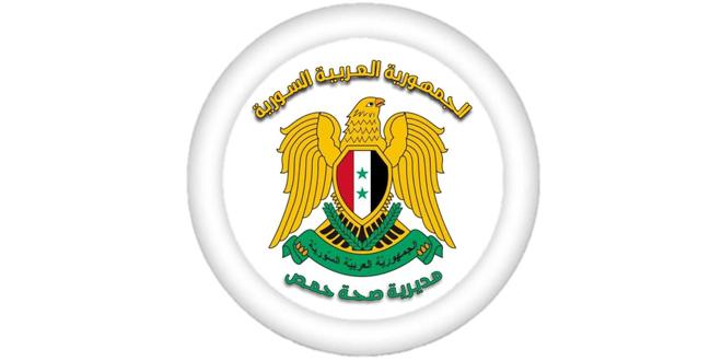 В Хомсе в карантинном центре от инфаркта миокарда умерла 50-летняя женщина