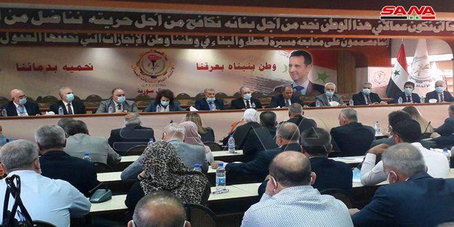 Всеобщей Федерацией рабочих профсоюзов Сирии рассмотрены способы поддержки рабочего класса