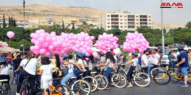 Марш в Дамаске по завершении месяца осведомленности о раке молочной железы