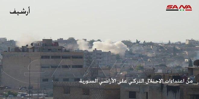 Турецкие оккупационные силы и их наемники подвергли обстрелу поселок Айн-Иса в провинции Ракка