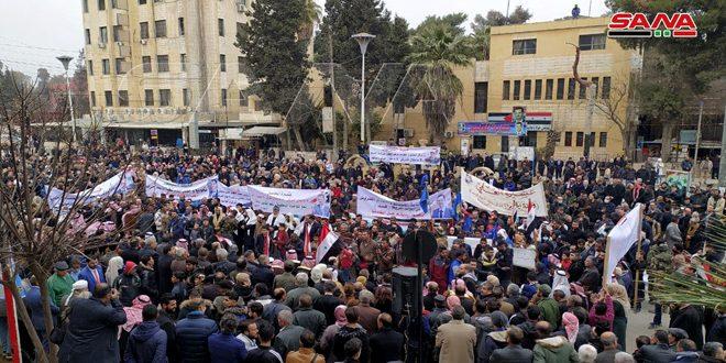В Хасаке и Эль-Камышлы прошли протестные акции против произвола «Касад»