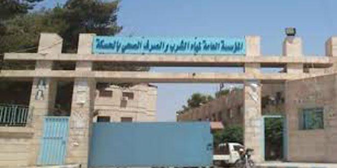 В Хасаке группировки «Касад» запрещают работникам Управления питьевого водоснабжения войти в офис