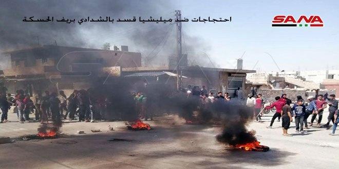 В провинциях Хасаке и Ракка боевики «Касад» практикуют похищения людей