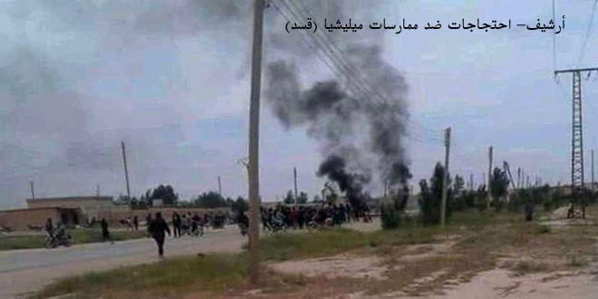 В городе Ракка группировки «Касад» открыли огонь по вышедшим на демонстрацию учителям
