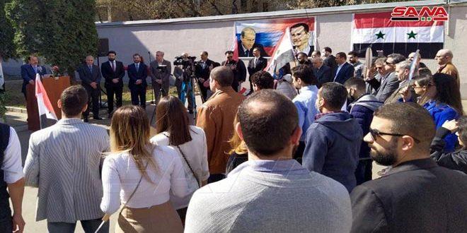 Представители сирийской общины в России выразили поддержку Родине-Сирии