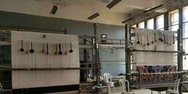 В Сувейде начался ремонт предприятий по производству ковров ручной работы