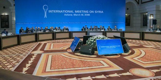 МИД Казахстана уточнил дату переговоров по Сирии в астанинском формате