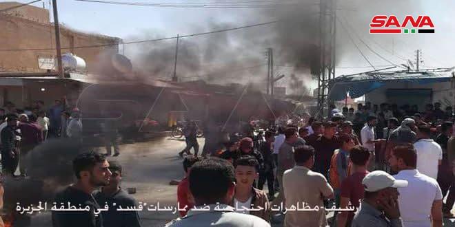 В районе Тель-Хамис в результате обстрела машины боевиками «Касад» погибла женщина