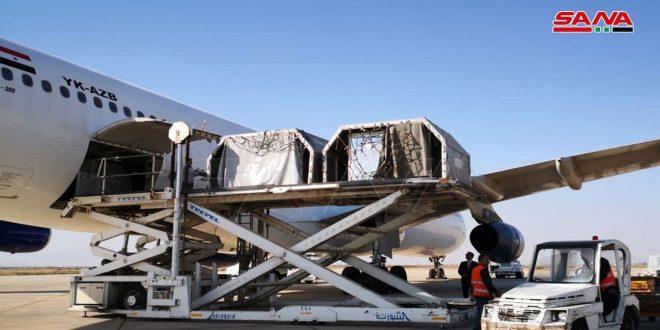 Самолет с медицинской помощью из Китая прибыл в Дамасский международный аэропорт