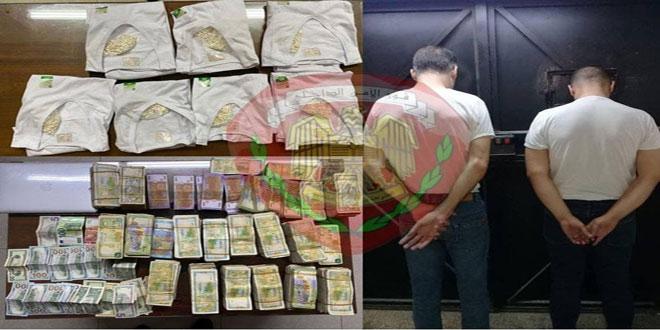 В Дамаске арестованы торговцы иностранной валютой и наркодилеры