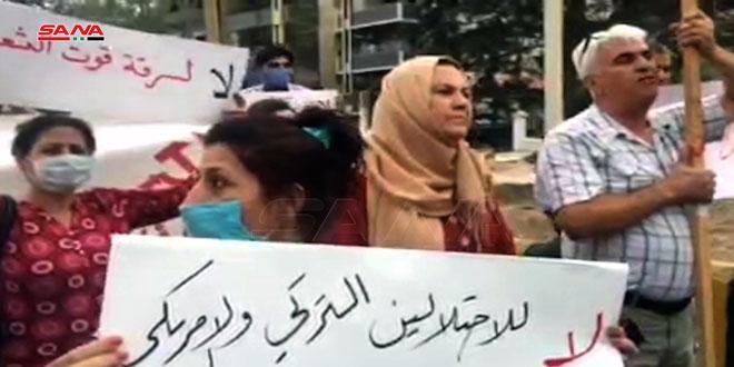 В Хасаке прошла акция протеста против действий США и Турции