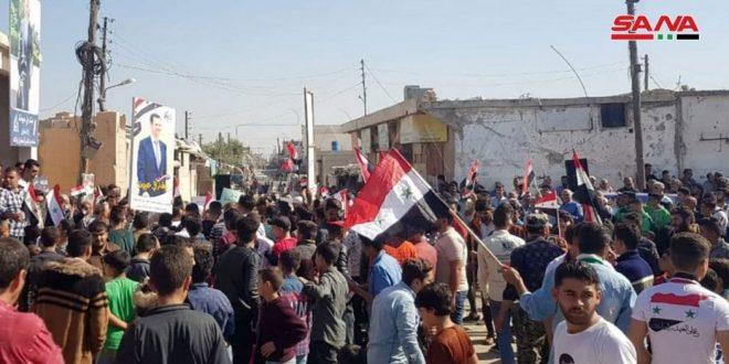 Массовая акция против турецких оккупантов прошла в селении Кафр-Найя провинции Алеппо