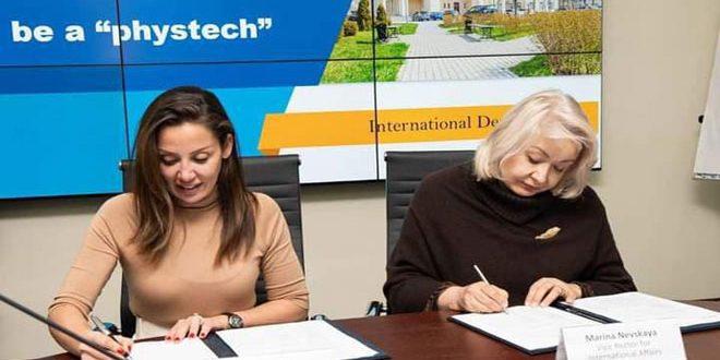 Управление по поддержке творчества и новаторства подписало меморандум о сотрудничестве с МФТИ