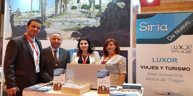 Uluslararası Turizm Fuarı Suriye'nin Katılımıyla Başladı