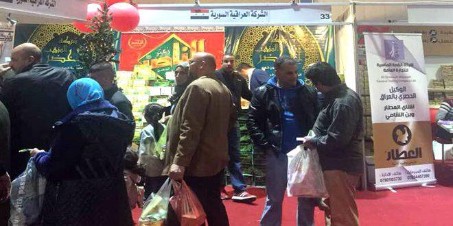 Suriye ürünlerine ziyaretçi akını sürüyor