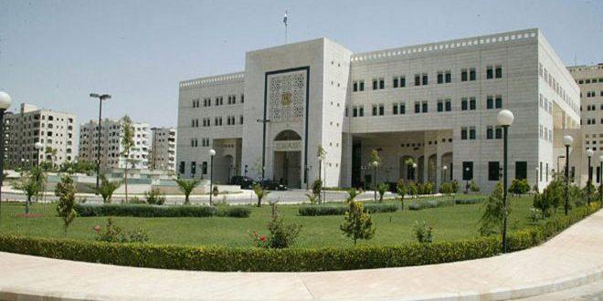 Bakanlar Konseyi İran'a Taziyelerini Sundu