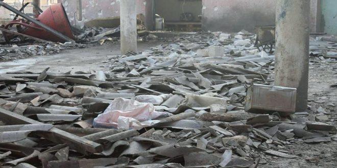 Afrin'de Baba ve 4 Çocuğu Yaralandı
