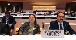 Suriye Ulaştırma Bakanlığı