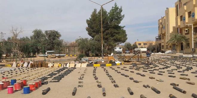 IŞİD Yuvalarında Yine İsrail Silahları Bulundu (video)