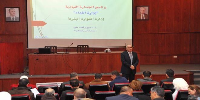 İdari Kalkınma Bakanlığı işletme performansı programı başlattı