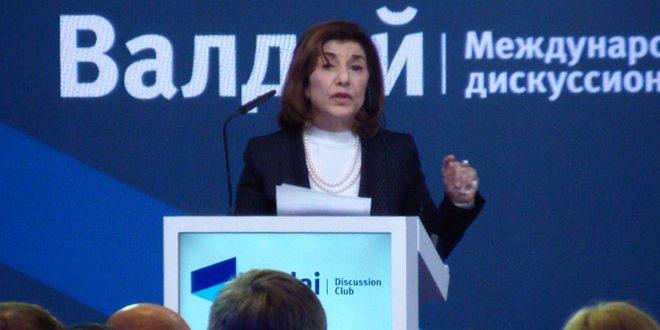 Cumhurbaşkanlığı Danışmanı Şaban Moskova'da düzenlenen Valdai Konferansında konuşuyor