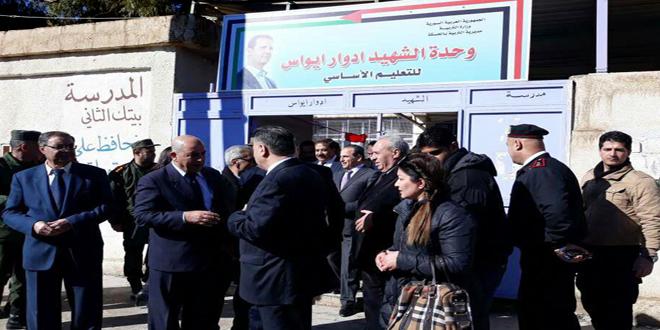 Heyet Haseke'de Saha Ziyaretini Sürdürüyor