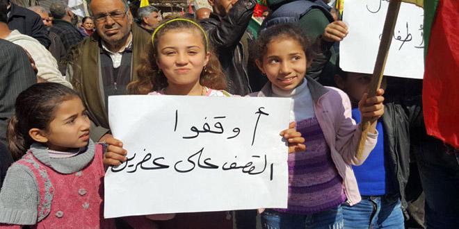 Afrin Çocukları Saldırıyı Protesto Etti