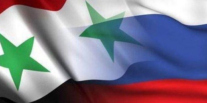 Suriye Rusya işadamları Forumu Yarın Başlıyor
