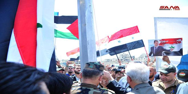 Halk Kitleleri Terörden Kurtuluşunu Kutladı