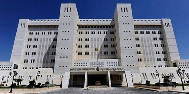 Anayasayı Tartışma Komitesi Üyelerinin Listesini Teslim Etti