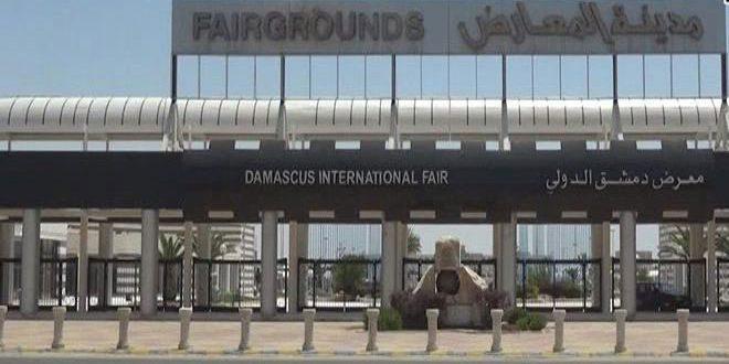 Libya Şam Fuarına Katılma Hazırlıklarına Başladı