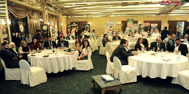Pazarlama ve Satış Müdürleri Forumu Devam Ediyor