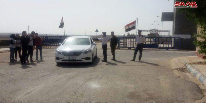 Ürdün'e Açılan Sınır Kapısı Yeniden Hizmete Açıldı