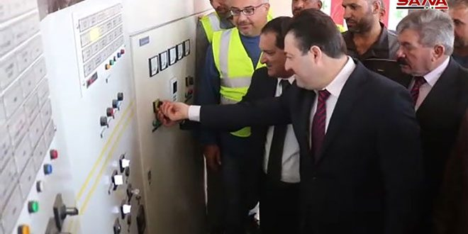 4 Yıl Aradan Sonra Yeniden Elektriğe Kavuştular (video)
