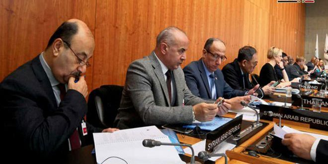 Suriye, Dünya Ticaret Örgütü İle İlgili Parlamento Konferansına Katılıyor