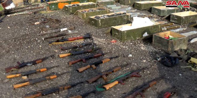 Terör Kalıntılarından Silah ve Mühimmat Bulundu