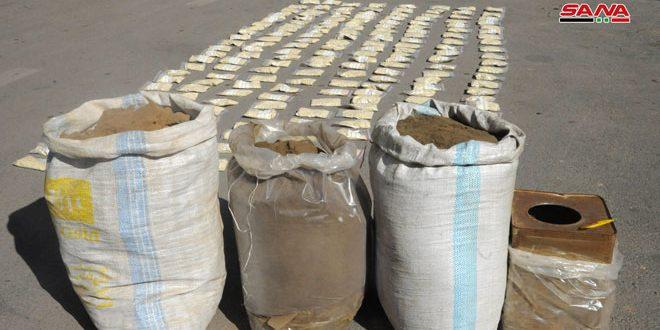 Çiftlikte Büyük Miktarda Uyuşturucu Ele Geçirildi