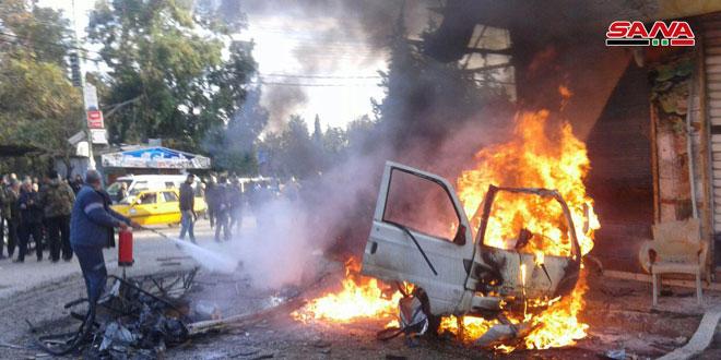 Lazkiye Kentinde Bombalı Terör Eylemi (video)