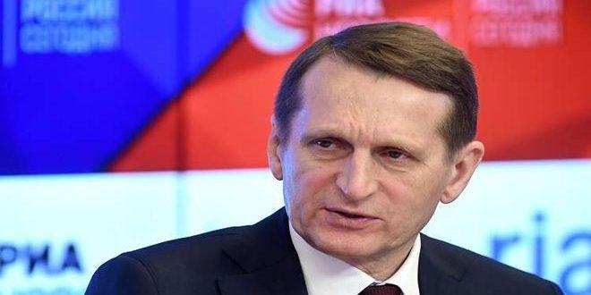 Naryshkin: Rusya Kararın Uygulanmasını Yakından İzliyor