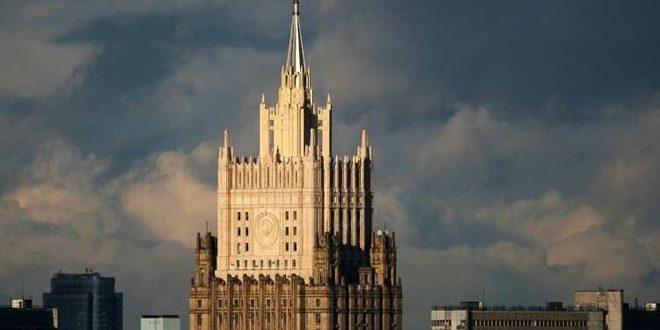 Moskova: Astana'nın Suriye İle İlgili Gelecek Toplantısı Şubat Ayının İkinci Yarısında