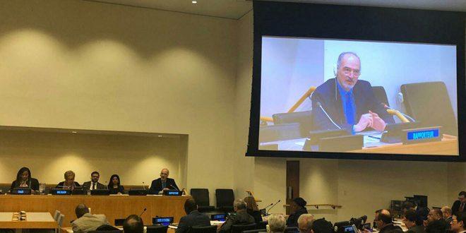 Sömürülen Halk ve Ülkelere Bağımsızlık Verilmesi Deklarasyonunun Uygulanmasına İlişkin BM Komitesi, Caferi'yi Raportörü Olarak Yeniden Seçti