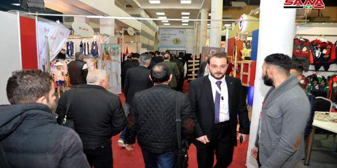 """""""Suriye'de İmal Edildi"""" Fuarına 300 Elbise ve Tekstil Firması Katıldı (video)"""