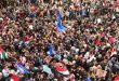 Farklı İllerde Protesto Gösterisi Düzenlendi