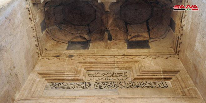Eyyübiler'e Has Mimarisiyle Dikkat Çekiyor