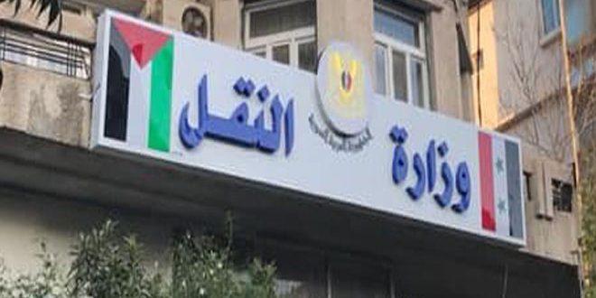 Ulaştırma Bakanlığı: Katar Havayollarına Suriye Hava Sahasını Kullanma İzni