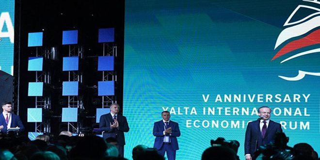 Suriye Yalta'da Düzenlenen 5. Uluslararası Ekonomik Forumu'na Katılıyor